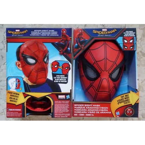Spider Sight Mask / Topeng Spiderman Homecoming / Mata Gerak