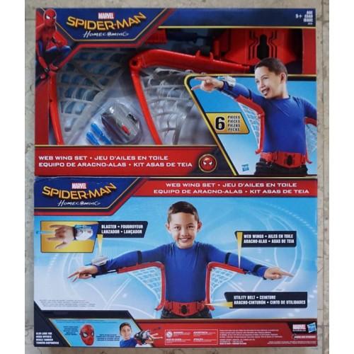 WEB WING SET / Sayap Spiderman Homecoming / Spider-man / Cosplay