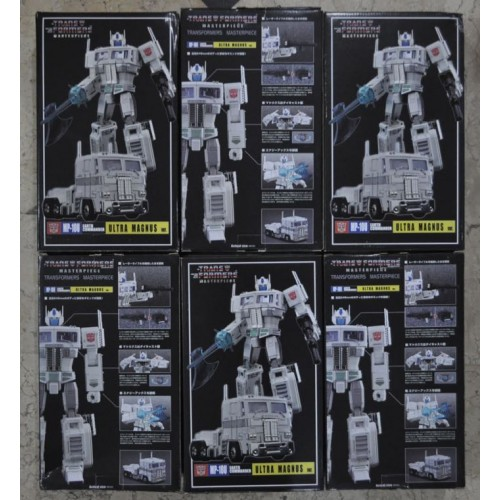 Transformers Masterpiece MP 10U - Optimus Prime Ultra Magnus