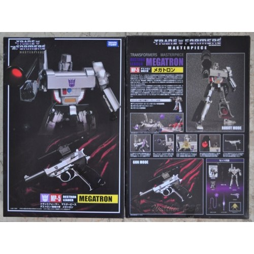 Transformers Masterpiece - MP-05 Megatron