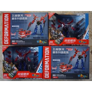 Transformers - DX9 Optimus Prime - KBB