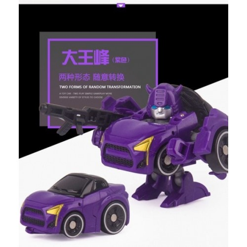 Choro Q - PURPLE BEE Diecast / Tomica - Weijiang / Transformers Mini