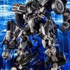 BMB LS 09 - IRONHIDE Weaponeer